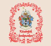 Zsadányi Református Egyházközség